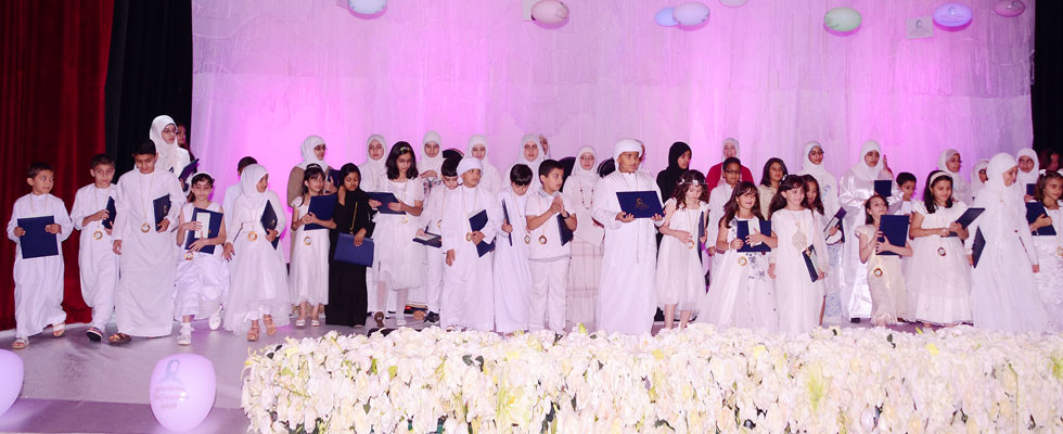 Sheikha Hessa Bint Mohammad Al Nahyan Award for Holy Quran